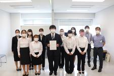 看護学科の学生10名が「徳島県薬物乱用防止指導員」の委嘱を受けました
