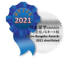 本学が「日本留学AWARDS 西日本地区大学(文科系)部門」の上位に入賞しました